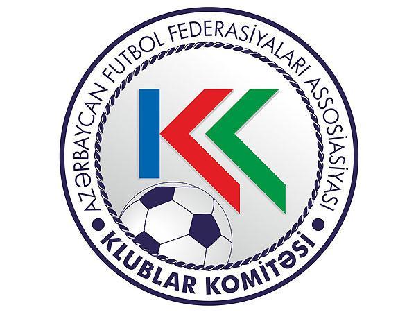 Состоится первое в этом году заседание Комитета клубов АФФА