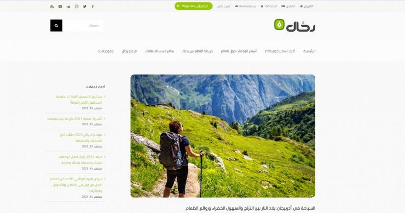 Azərbaycan Turizm Bürosu beynəlxalq platformada onlayn kampaniya keçirir