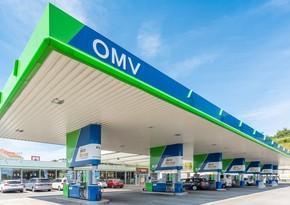 OMV Petrom завершила продажу производственных активов в Казахстане