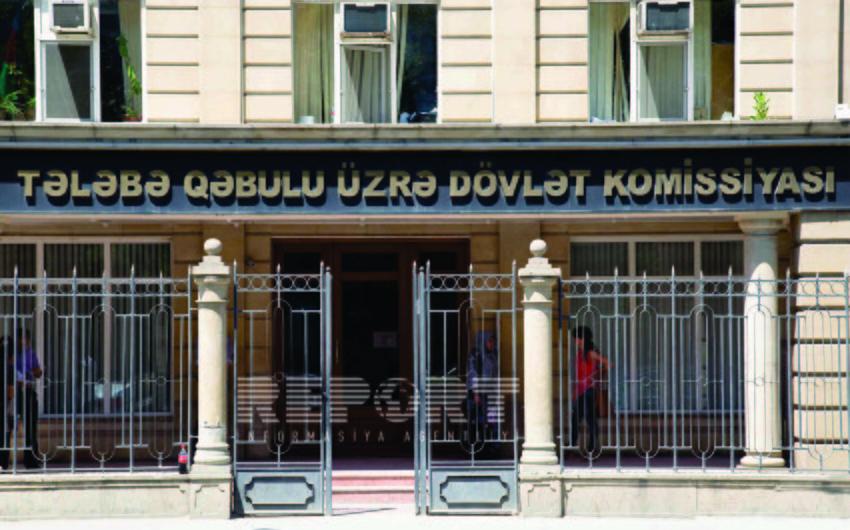 TQDK-da Apelyasiya Komissiyası yaradılıb