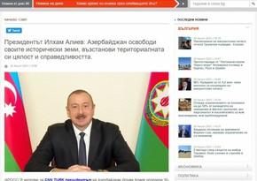 """Bolqarıstan mətbuatı Prezident İlham Əliyevin """"CNN Türk""""ə müsahibəsini işıqlandırıb"""