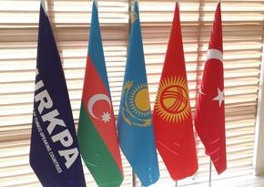 Юбилейное заседание ТюркПА пройдет в Казахстане