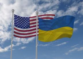 США выделили Украине $18 млн