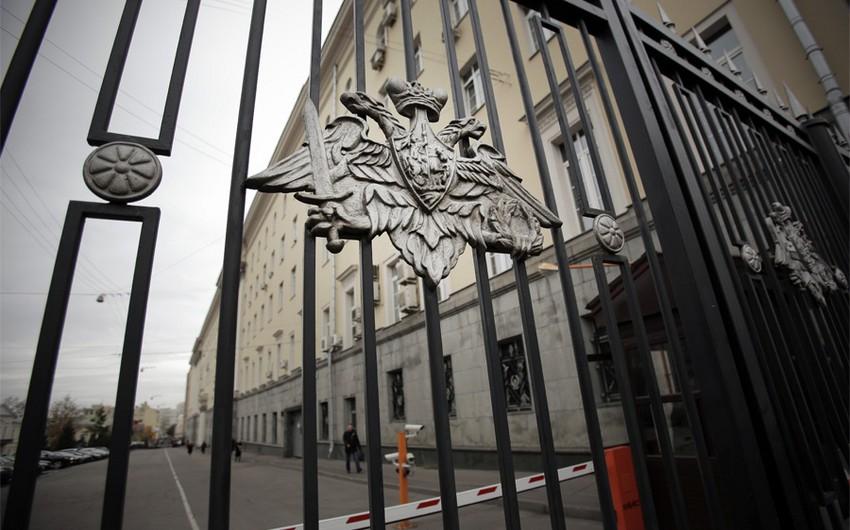 В здании минобороны в Москве произошел пожар
