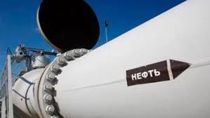KİV: Keniya ilk dəfə neft ixrac edib