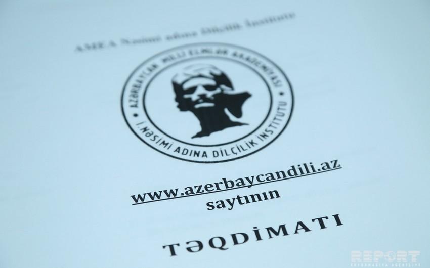 Azərbaycan dilinin informasiya bazasının təqdimatı keçirilib
