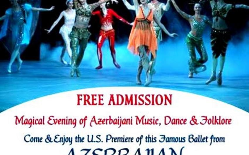 В Калифорнии пройдет балет  Семь Красавиц