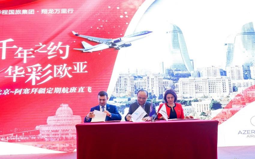 Azərbaycan Turizm Bürosu, AZAL və və Çinin aparıcı turizm şirkəti arasında anlaşma memorandumu imzalanıb