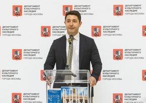 Азербайджанец избран членом правления Нацсовета молодежных и детских объединений России