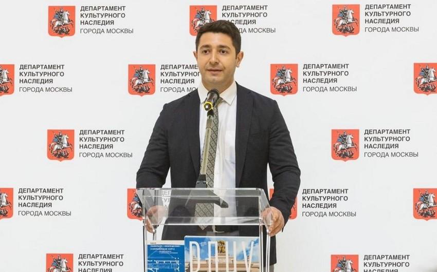 Ceyhun Hüseynov RGUDMŞ İdarə heyətinin üzvü seçilib