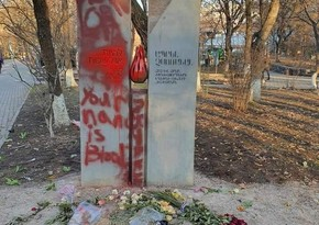 Monument to Holocaust victims desecrated in Yerevan