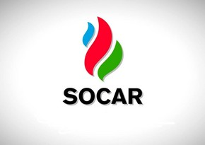 SOCAR among applicants for diesel fuel supply to Ukrainian railways