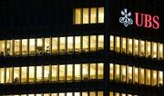 UBS вложит 200 млн долларов в финтех-стартапы