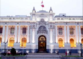 Конгресс Перу поздравил азербайджанский народ с праздником Новруз