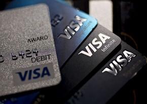 Qohumunun bank kartından pul oğurladı