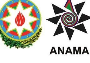 ANAMA и МВД обратились к населению