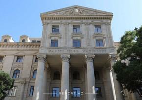 МИД поздравил азербайджанский народ с 30-летием восстановления независимости страны