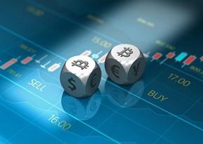 Ключевые показатели международных товарных, фондовых и валютных рынков (25.12.2020)
