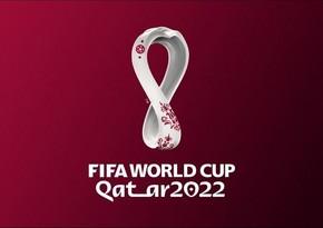 Перенесенные матчи отбора к ЧМ-2022 пройдут осенью