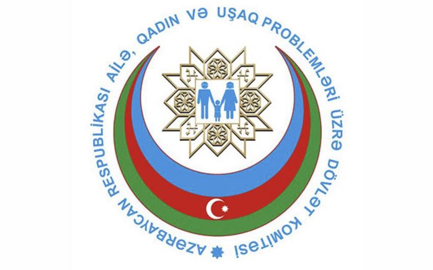 Сотрудники Госкомитета по проблемам семьи, женщин и детей награждены медалью Терегги - СПИСОК