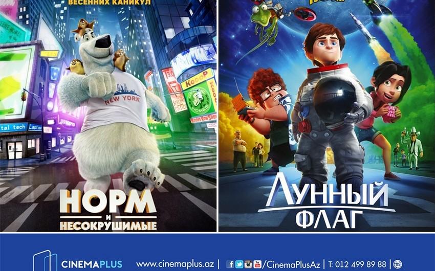 CinemaPlus uşaqları yaz tətillərində sevindərəcək - VİDEO
