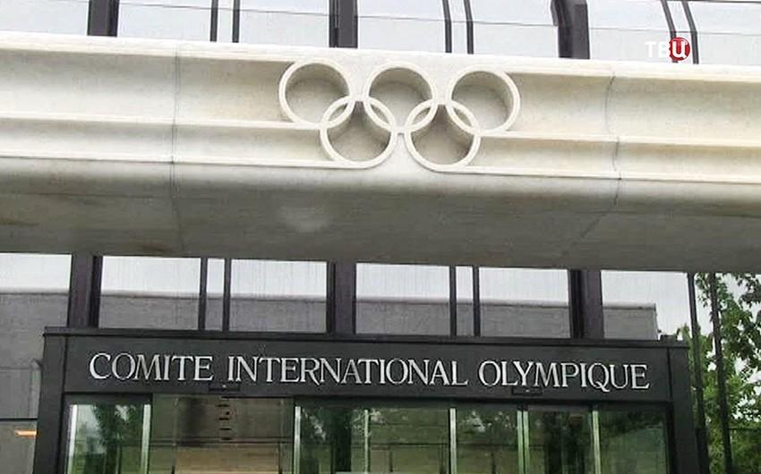 Beynəlxalq Olimpiya Komitəsi bir sıra ağırlıqqaldıranları Olimpiya medalından məhrum edib
