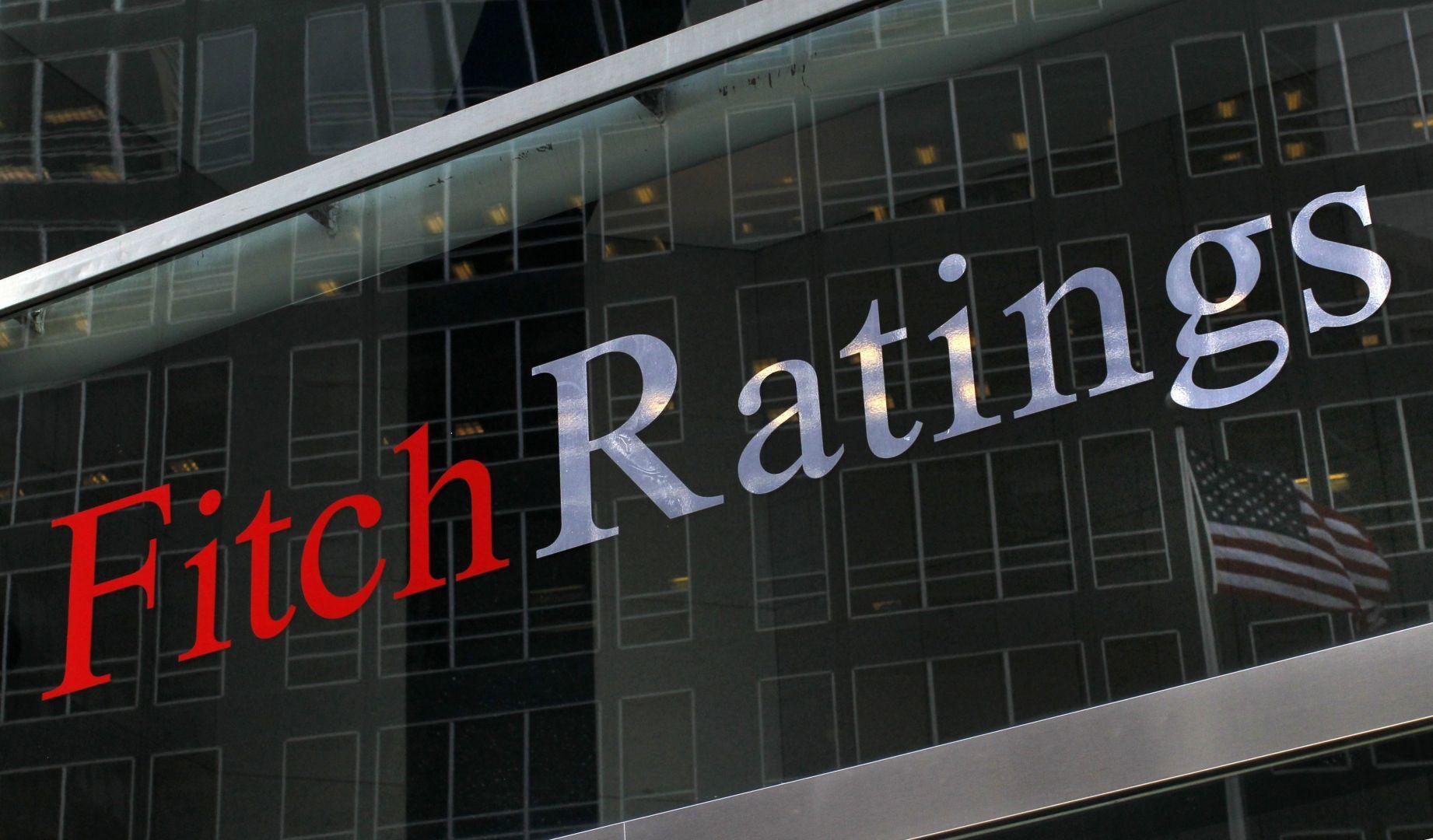 """""""Fitch"""": Neftin qiymətləri 30 ABŞ dollarından aşağı düşməz"""