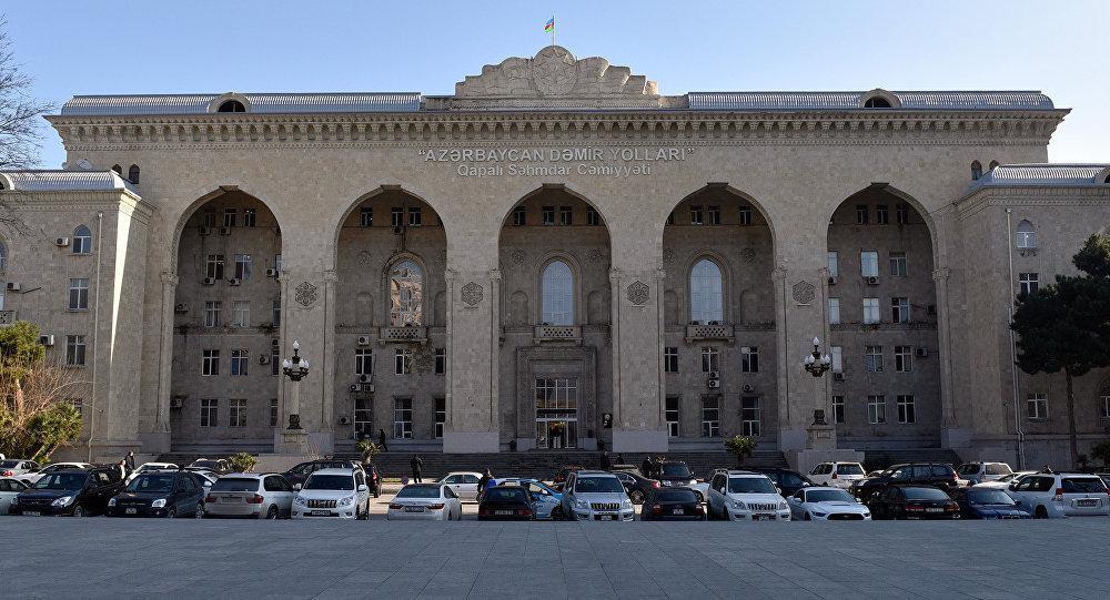 Азербайджанским железным дорогам предложили сократить штат