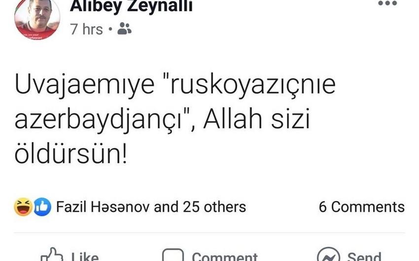 """""""ARB Media Qrup"""": Bölgə müxbiri Əlibəy Zeynallı işdən çıxarılıb"""