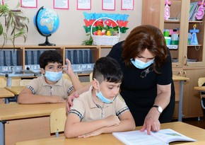В школах будут объединены малое и большое суммативное оценивание