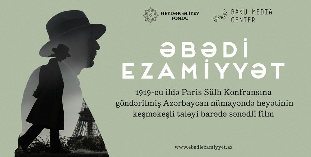 'Lifelong Mission' documentary wil be presented with support of the Heydar Aliyev Foundation