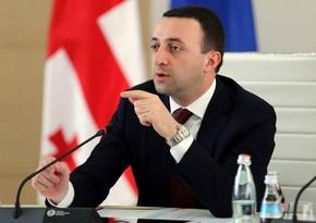 Gürcüstan 2024-cü ildə Aİ-yə üzvlük üçün rəsmi müraciət edəcək