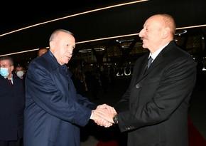 Президент Ильхам Алиев поделился фотографией с Эрдоганом