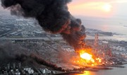 Power plant catches fire in Iran
