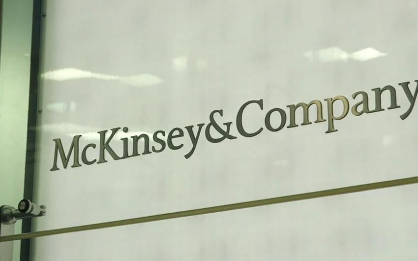 Американская компания открывает филиал в Азербайджане