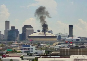 Fire breaks out at huge US rugby stadium
