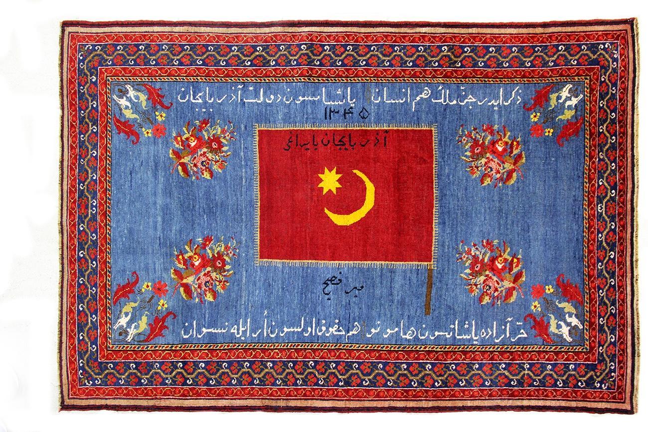 Ancient and rare carpet- memory of the Azerbaijan Democratic Republic discovered