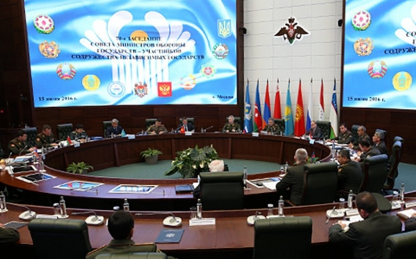 Session of the CIS Defence Ministers Council held in Moscow - PHOTO