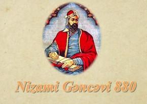 В Баку пройдет фестиваль Низами