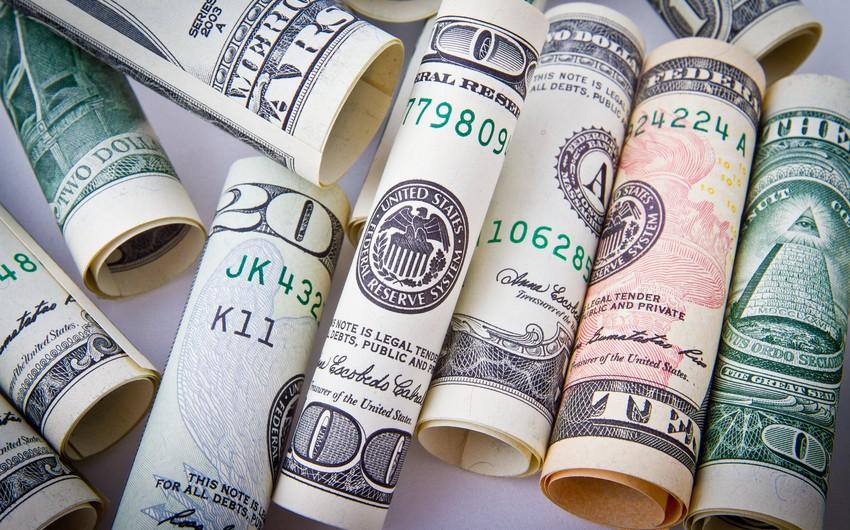 Курсы валют Центрального банка Азербайджана (21.09.2020)