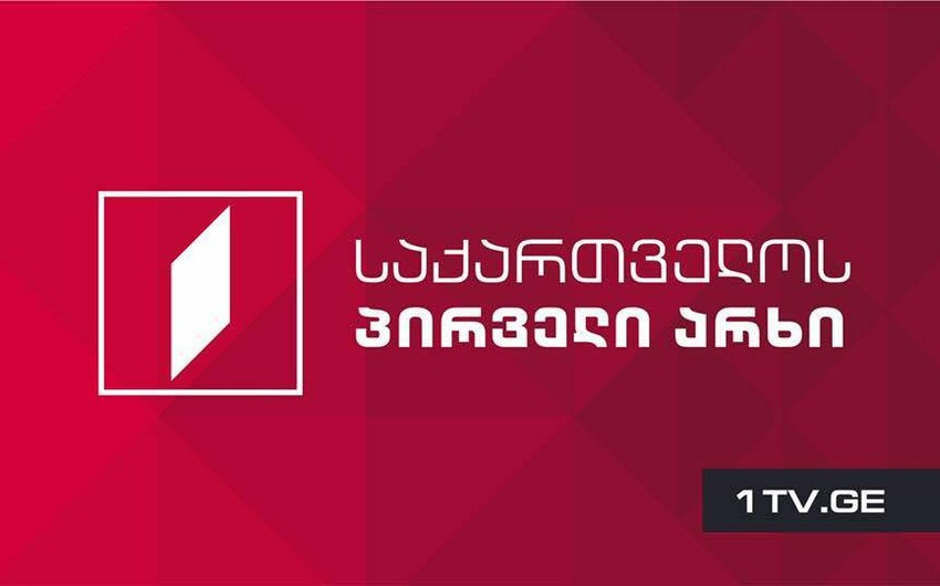 Gürcüstanda televiziya kanalına kiber hücumu olub