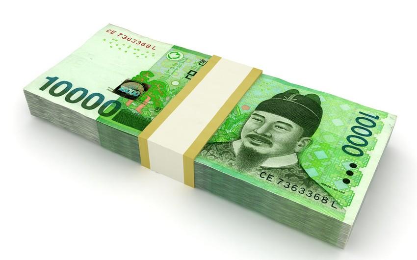 ARDNF Koreya vonunu investisiya portfelindən çıxarıb