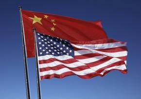 Китай призвал США не переименовывать представительство Тайбэя