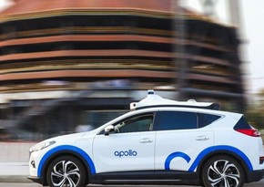 Baidu to unveil its smart car by 2023