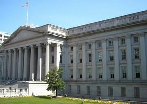 Минфин США внес в санкционный список два госпредприятия Мьянмы