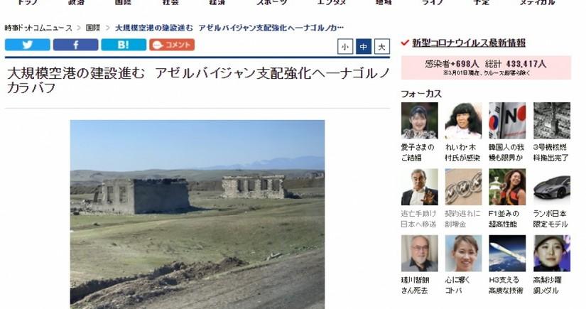 JIJI PRESS о строительных работах на освобожденных землях Азербайджана