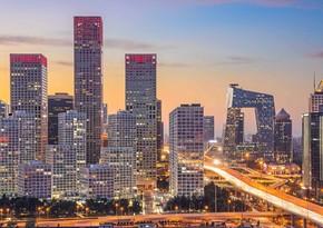 Beijing becomes new billionaire capital of world