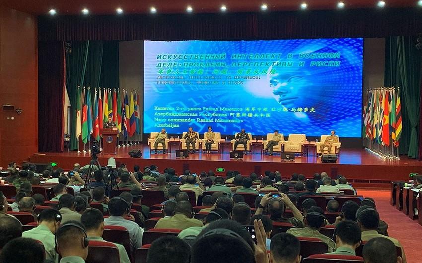 İkinci Beynəlxalq Müdafiə Forumu keçirilib