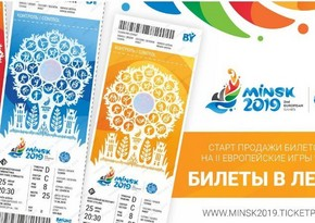 Tickets for II European Games on sale