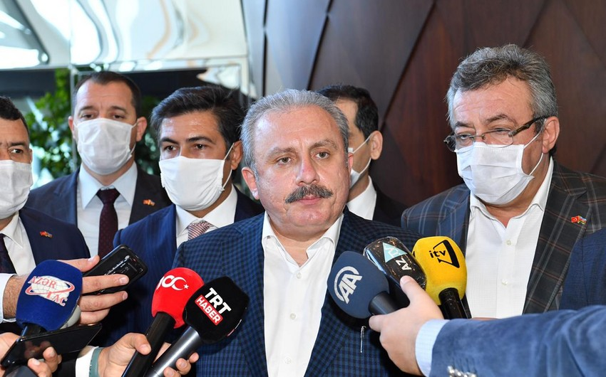 Председатель парламента Турции прибыл в Азербайджан